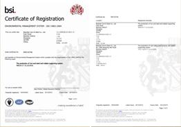 钢玉不锈钢质量体系认证书